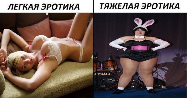 legkaya-foto-erotika