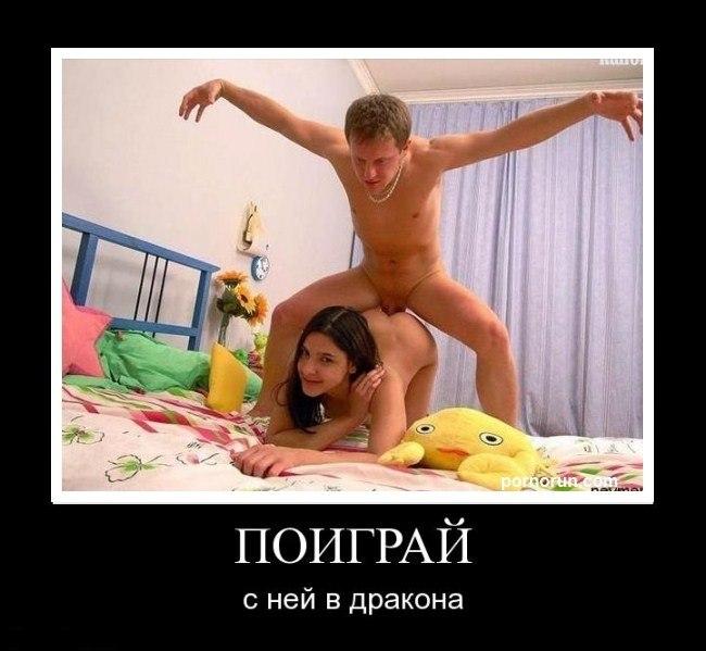prikol-devushek-erotika