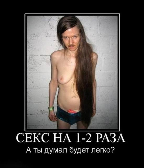 slishkom-dumayu-o-sekse