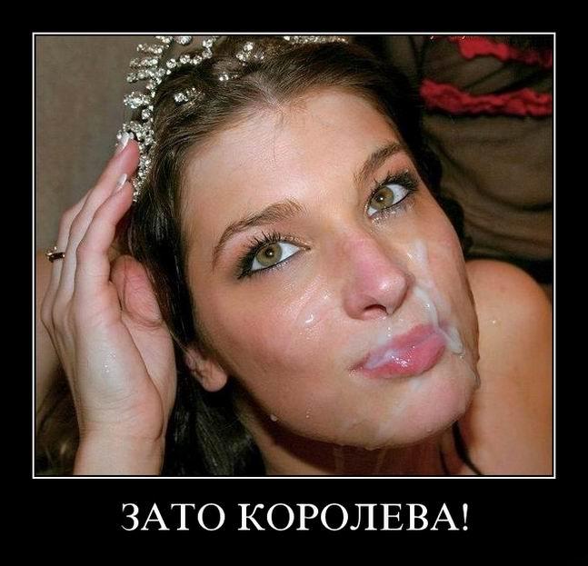 natasha-koroleva-v-sperme
