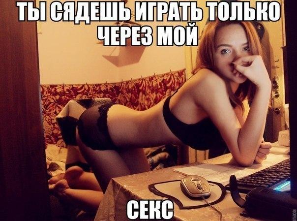 tsitata-devushki-radi-lyubvi-igrayut-v-seks