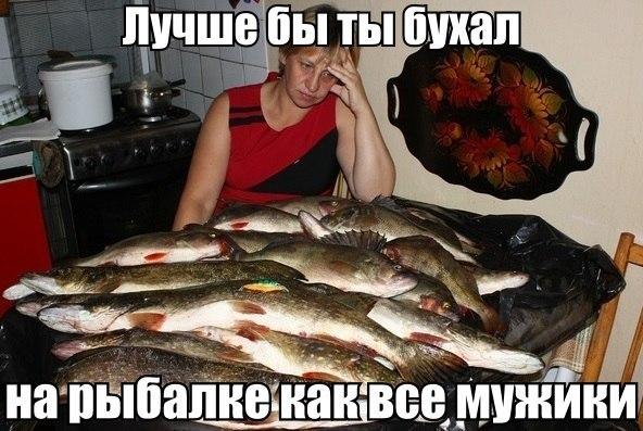 анекдот про рыбалку пью как все